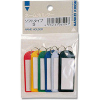 NM-4P ネームホルダー 6入り 007501114 1セット(10袋)(直送品)