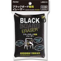 レイメイ藤井 LBE610 ブラックボードイレーザー 007516188 1セット(100個)(直送品)