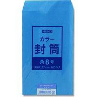 シモジマ カラー封筒 角8 ブルー 007529503 1セット(100枚入×10)(直送品)