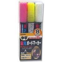レイメイ藤井 LBM39 蛍光ボードマーカーセット 007540291 1セット(40個)(直送品)