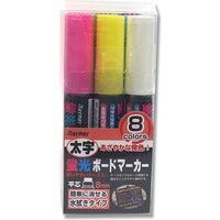 レイメイ藤井 LBM40 蛍光ボードマーカーセット 007540292 1セット(40個)(直送品)