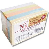 アックスコーポレーション ふせん NSF-71 パステルアソート 75×50mm 007597701 1セット(5冊入×108袋)(直送品)