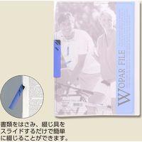 リヒトラブ F-3020 ウーパーF アオ A4 007599620 1セット(200冊)(直送品)