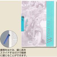 リヒトラブ F-3020 ウーパーF ミドリA4 007599621 1セット(200冊)(直送品)