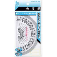 パルカラーネオ 12cm分度器 PP-N12 10組 西敬(直送品)