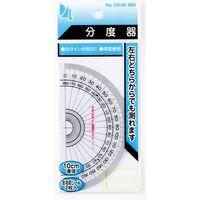 パルカラーネオ 10cm分度器 PP-N10 10組 西敬(直送品)