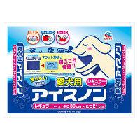 愛犬用 アイスノン レギュラー 1個 アースペット