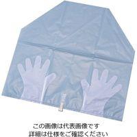 アズワン グローブバッグ 10枚入 GB-10 1袋(10枚) 3-118-11 (直送品)