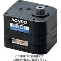 近藤科学 サーボモーター(樹脂ギヤタイプ) 32.5×26.0×26.0mm 03146 1個 3-9262-01(直送品)