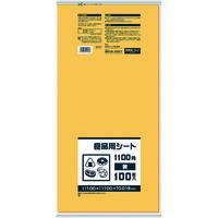日本サニパック サニパック 食品用シート1100角 黄 B11Y 1冊(100枚) 868-8555(直送品)