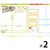 【ロハコ先行発売】コンバットスマート1年用 暮らしのシーンで選べるシール付 1セット(2箱 20個入) 大日本除虫菊