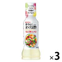 ビネガースタイル アップル&レモン 3本