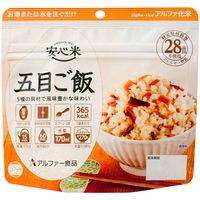 非常食 アルファー食品 安心米 (アルファ化米) 五目ごはん 1箱 (50食入)