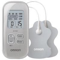オムロン 低周波治療器 シルバー