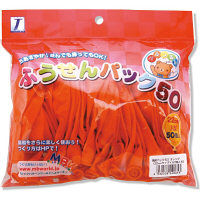 風船パック オレンジ 0711010303 1袋(50個入) 宝興産(直送品)