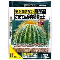 花ごころ さぼてん・多肉植物の土 12L 1セット(4個入)(直送品)