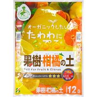 花ごころ GET 果樹・柑橘の土 12L 1セット(4個入)(直送品)