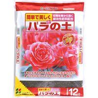 花ごころ バラの土 12L 1セット(4個入)(直送品)