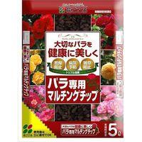 花ごころ バラ専用マルチングチップ 5L 1セット(12個入)(直送品)