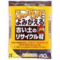 花ごころ 土壌改良材 古い土のリサイクル材 10L 1セット(4個入)(直送品)