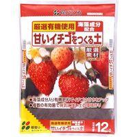 花ごころ 甘いイチゴを作る土 12L 1セット(4個入)(直送品)