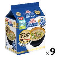 お椀で食べる カップヌードル シーフード 1ケース(27食:3食パック×9袋入)