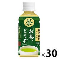 サントリー 緑茶 伊右衛門「お茶どうぞ」 195ml 1箱(30本)