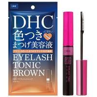 DHC アイラッシュトニックブラウン