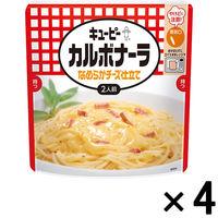 キユーピー カルボナーラ なめらかチーズ仕立て 255g 1セット(4個)