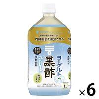 ヨーグルト黒酢 ストレート 1L 6本