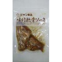サン食品 味付軟骨ソーキ 2個入 1袋90g×50個入(直送品)