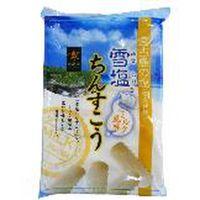 南風堂 雪塩ちんすこうミルク風味 1袋16個入り(2個×8)×30袋入(直送品)