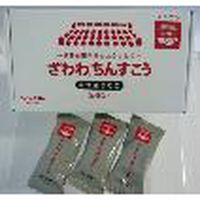 オキネシア ざわわちんすこう(黒胡麻きなこ) 1箱8個入り× 48個入(直送品)