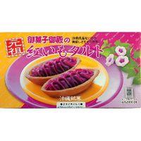 御菓子御殿 紅いもタルト 1箱6個入り× 20箱入(直送品)