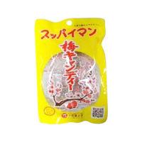 上間菓子店 スッパイマン梅キャンディー 1袋5粒×30袋入(直送品)