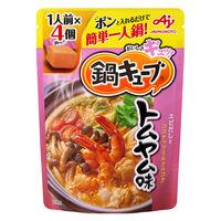 味の素 鍋キューブ トムヤム味 1セット(4個×5袋)