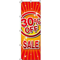 SALE! 30%OFF!!の画像