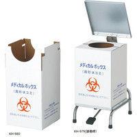 ケルン メディカルボックス KH-980 1セット(10枚)(直送品)