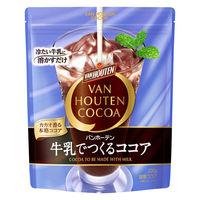 バンホーテン牛乳でつくるココア 200g