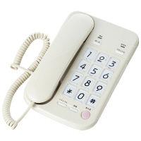 【アウトレット】インテリアテレホン コロン TEL-3500 1台 オーム電機