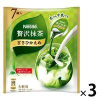 ネスレ日本 贅沢抹茶 ポーション 甘さひかえめ 1セット(21個:7個入×3袋)