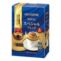 キーコーヒー キーコーヒー ドリップオン スペシャルブレンド 1箱(5袋)