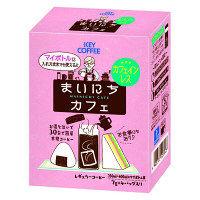 キーコーヒー キーコーヒー コーヒーバッグ まいにちカフェ カフェインレス 1箱(4バッグ)