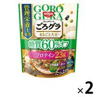 日清シスコ ごろっとグラノーラ 3種のまるごと大豆 糖質60%オフ 360g 1セット(2袋)