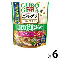 日清シスコ ごろっとグラノーラ 3種のまるごと大豆 糖質60%オフ 360g 1セット(6袋)