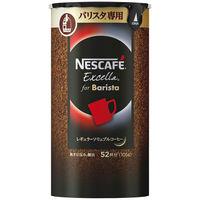 【インスタントコーヒー】ネスカフェ エクセラ バリスタ専用 エコ&システムパック 1本(105g) ネスレ日本