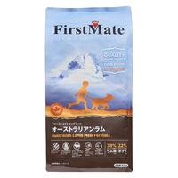 ファーストメイト ドッグフード オーストラリアンラム 2.3kg