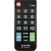 エレコム かんたんTVリモコン/12メーカー対応/Sサイズ/ブラック ERC-TV01SBK-MU 1個 (直送品)