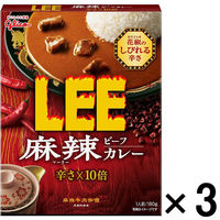 LEE麻辣ビーフカレー 辛さ10倍 3個