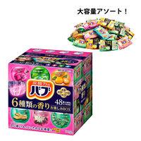 バブ 6つの香りお楽しみBOX 1箱(48錠入) 花王